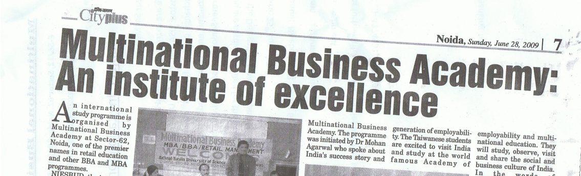MBA City Plus Newspaper